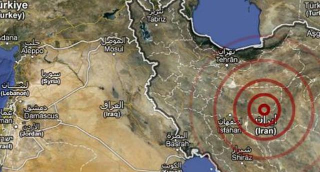 İran'da 7.8 şiddetinde deprem oldu!