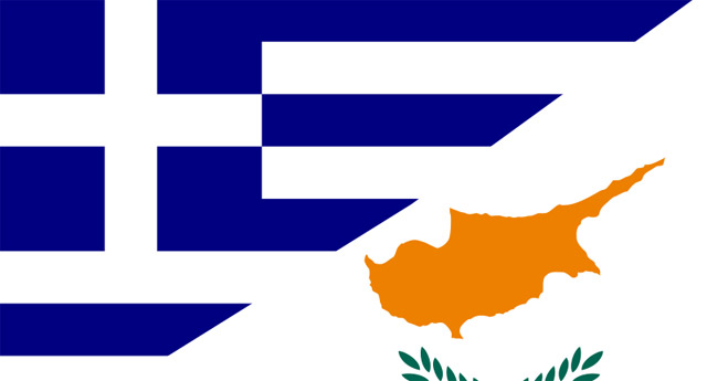 Yunanistan'a Rum kesiminden yardım