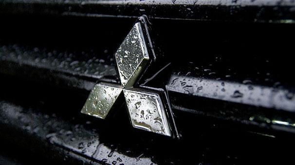 Mitsubishi, Hollanda'daki fabrikasını 1 Euro'ya satıyor
