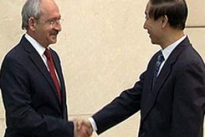CHP Lideri Kılıçdaroğlu'ndan Pekin ziyareti