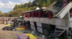 Antalya'da tur otobüsü şarampole yuvarlandı: 13 ölü, 33 yaralı!