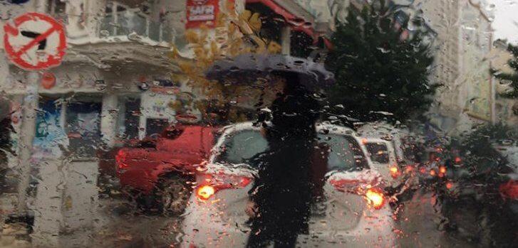 Meteoroloji'den uyarı! Ülke genelinde yağmur bekleniyor