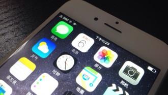 iPhone 6'nın çalışırken görüntüleri sızdı!